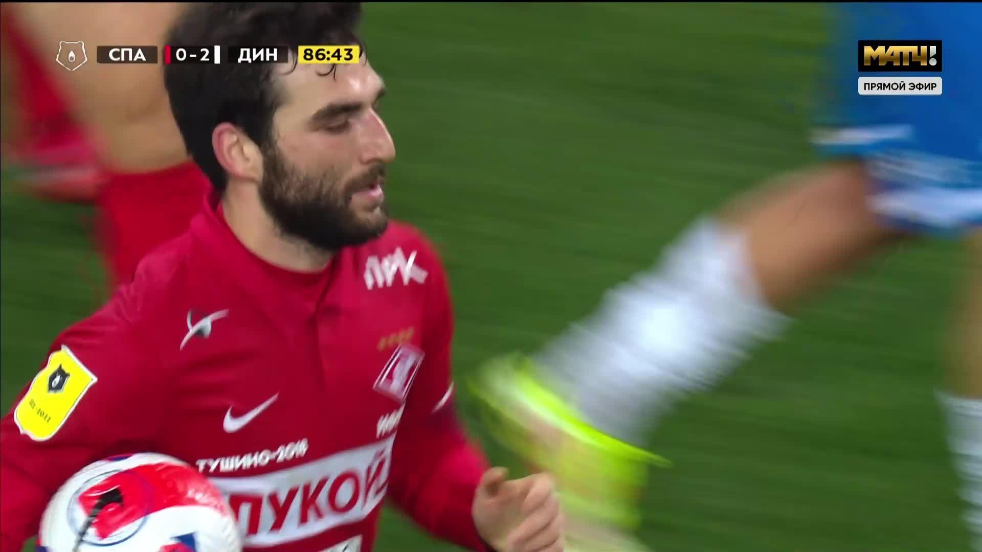 Спартак - Динамо. 1:2. Георгий Джикия