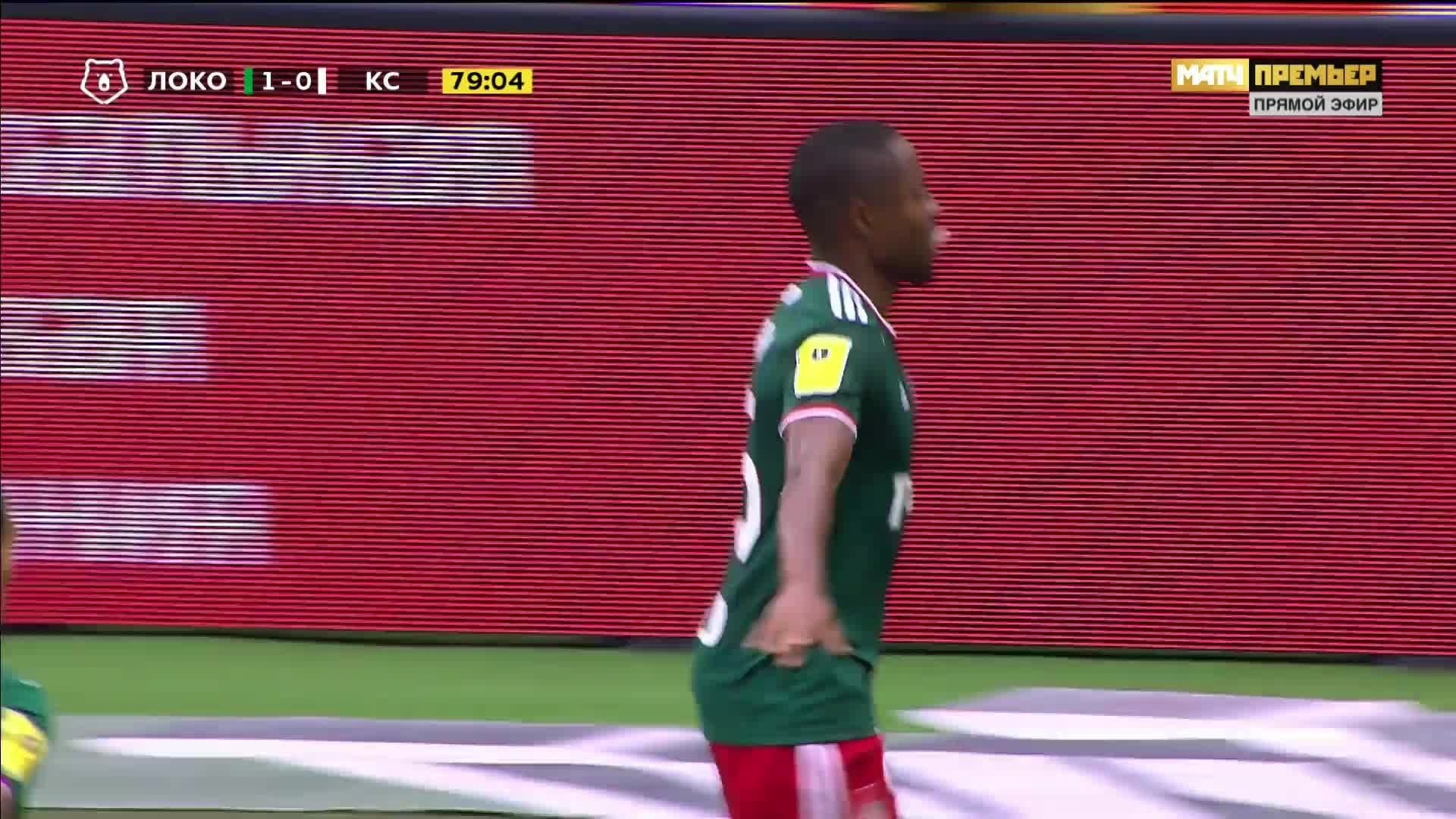 Локомотив - Крылья Советов. 2:0. Франсуа Камано
