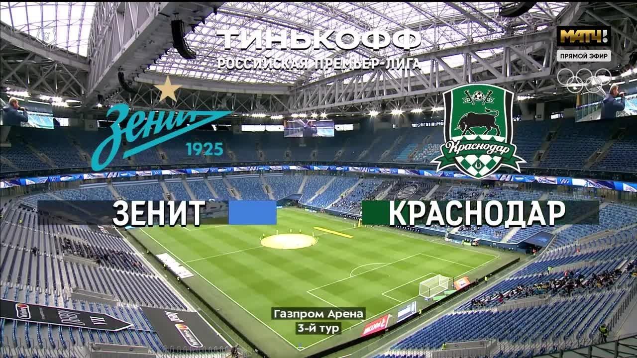 Зенит - Краснодар - 3:2. Голы и лучшие моменты